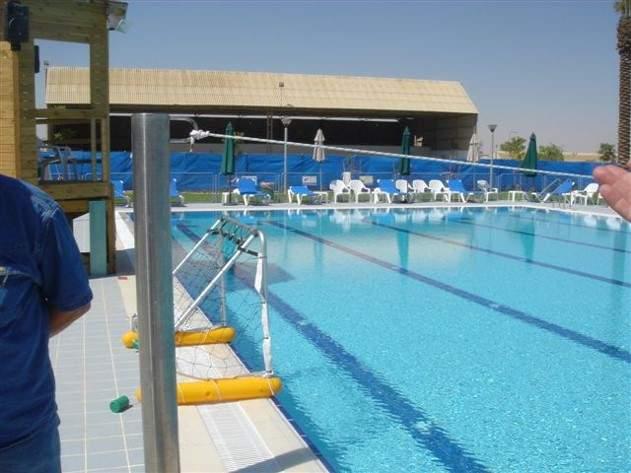 Bisnam - Swimming school