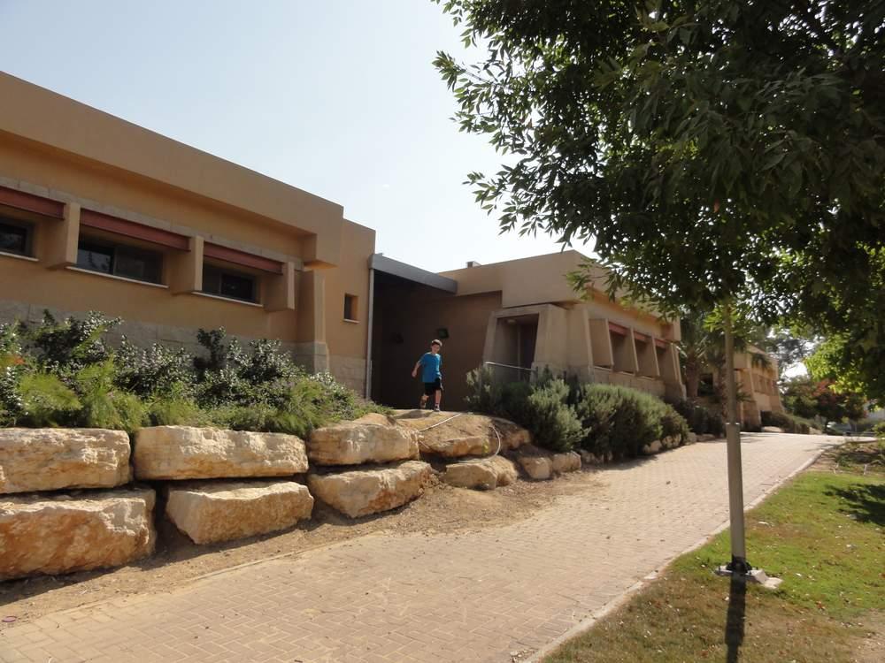 Nitzanei-Hanegev Elementary school