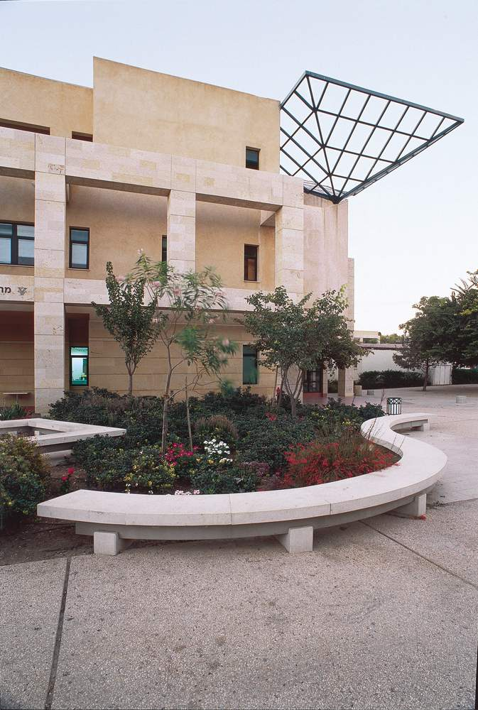 Western Galil College – students house and a library