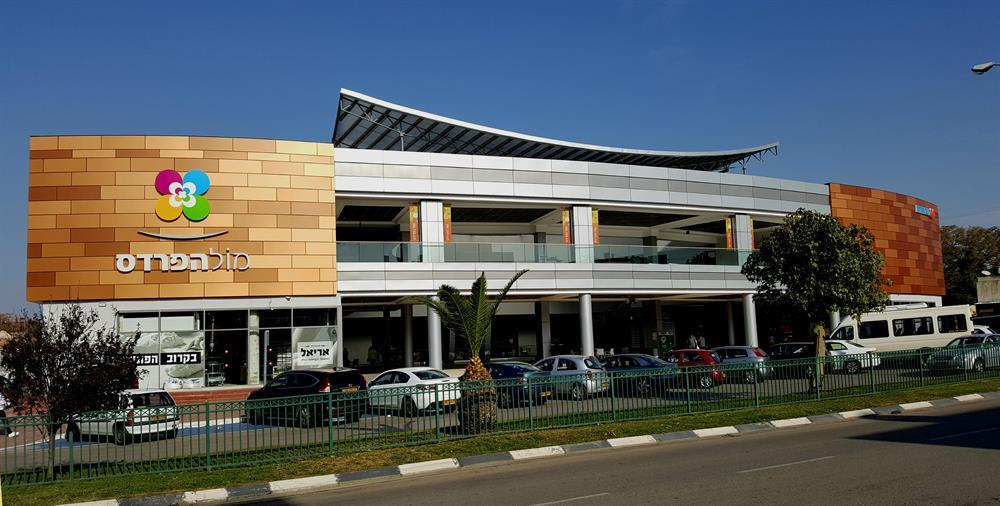 Ha'Pardes mall, Hadera