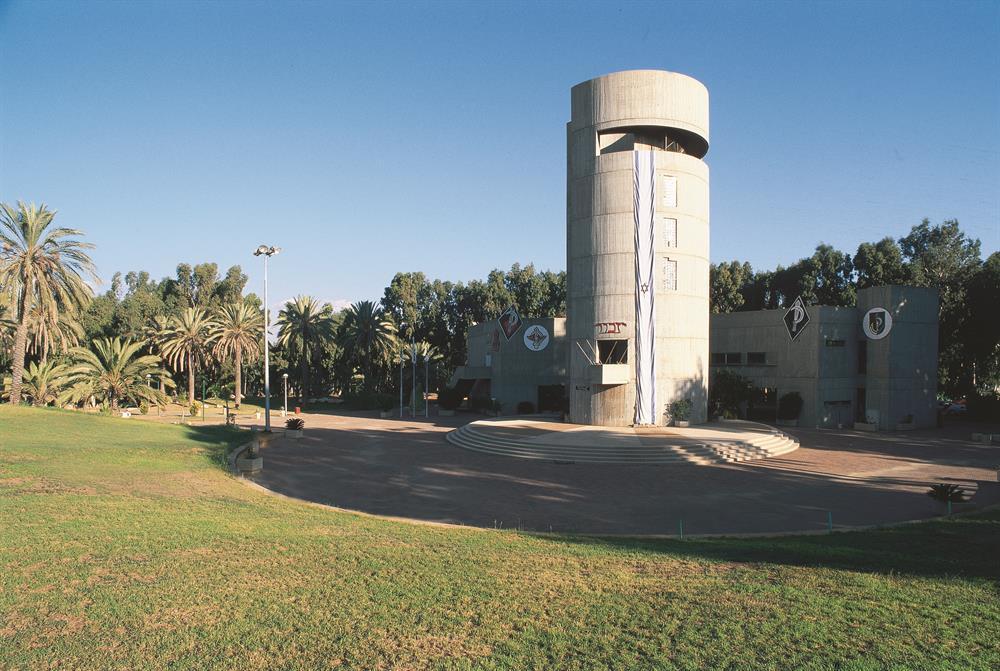 Nahal Memorial Site