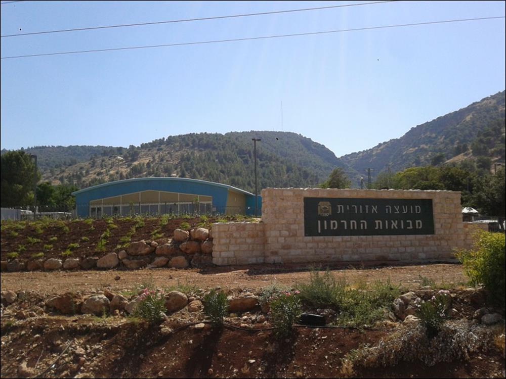 Mevoot Hermon - Hydro Therapy Centre