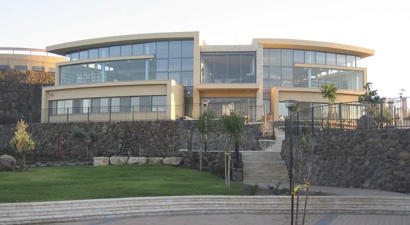 Mitzpe Golan – Regional Primary school