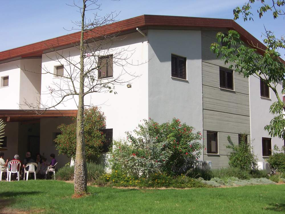 Nursing home Kibbutz Naan