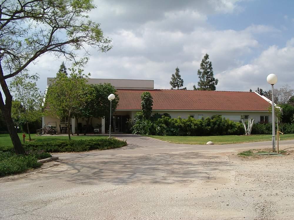 Nursing Home - Kibbutz Gazit