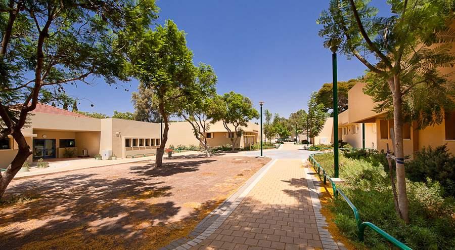 Shaar Hanegev Elementary School