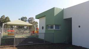 Day Care Center in Moshav Avnei Eitan
