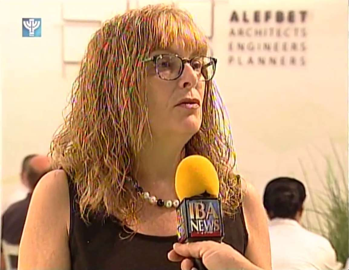 Agritech on the IBA english news 4.5.2015