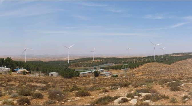 300 milion dollar turbines project in YATIR